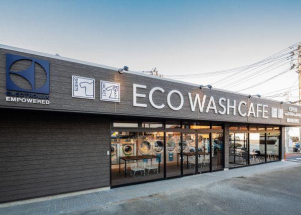 ecowashcafe-001