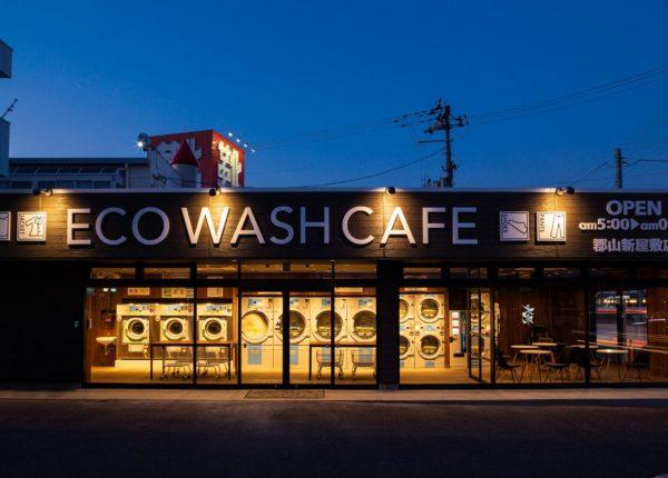 ecowashcafe-019-1280x853
